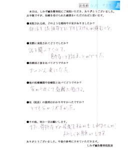 voice07