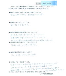 voice14